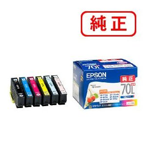 IC6CL70L 増量タイプ 6色セット EPSON 純正インク