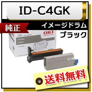 OKI 純正品 ID-C4GK イメージドラム ブラック