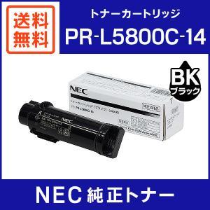 NEC 純正品 PR-L5800C-14 トナ...の関連商品6
