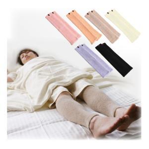 【商品名】ミーテ・ライトロング 【サイズ】長さ:約40cm・幅:約8cm 【適用サイズ】標準サイズで...