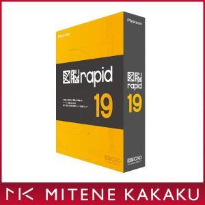 【新品・在庫あり】■フォトロン 図脳RAPID19(パッケージ) 105503|mitene