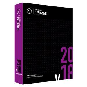 【新品・在庫有】■A&A Vectorworks Designer 2018 スタンドアロン版 124107|mitene