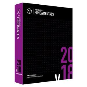 【新品・在庫有】■A&A Vectorworks Fundamentals 2018 スタンドアロン版|mitene