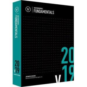 【新品・在庫有】■A&A Vectorworks Fundamentals 2019 スタンドアロン版 124135 送料無料!(沖縄・離島は除く)|mitene