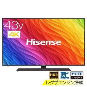 東証上場の安心企業/43A6800 ハイセンス 43V型 4Kチューナー内蔵LED液晶テレビ レグザ...