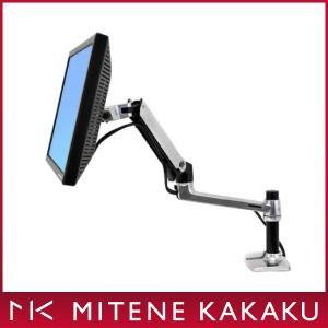 【新品・在庫あり・送料無料】【国内正規品・メーカー正規品保証付!】■エルゴトロン 45-241-026 LX Desk Mount LCD Arm mitene
