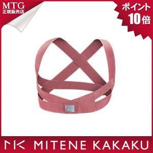 ■【MTG正規契約販売代理店】BS-BX2234-PM [Style BX モーブピンク M]|mitene