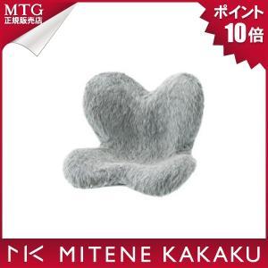 ■【MTG正規契約販売代理店】BS-SC2239F-H [Style ChouChou (スタイルシュシュ) アッシュグレー]|mitene