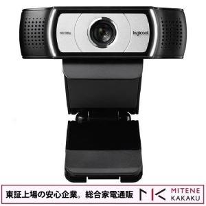 あすつく/logicool ロジクール C930e WEBCAM ウェブカメラ C930eR/在庫即...
