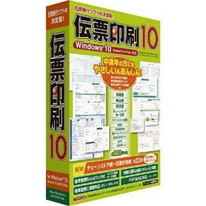 【新品・在庫有り】■TB いんさつ どう?ラク!伝票印刷 10 CIDD44|mitene