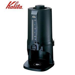 【新品・在庫有り】■[カリタ/Kalita]【業務用】コーヒーポット CP-25|mitene