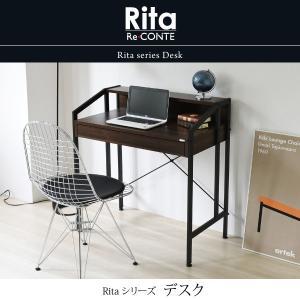 デスク ワークデスク PCデスク パソコンデスク パソコン用 Rita 北欧風 北欧 おしゃれ スチール 木製 引出し付き 棚付き カフェ風|mitene