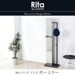 ハンガーミラー 鏡 全身 ミラー 姿見 フック スタンド 木製 Rita リタ ハンガーラック 北欧 テイスト おしゃれ|mitene