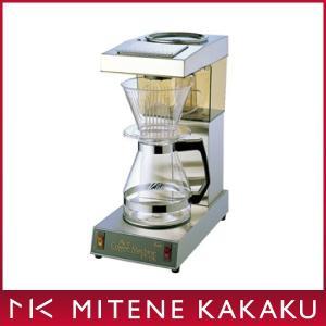 【新品・在庫あり】■[カリタ/Kalita]【業務用】 ドリップマシン カリタコーヒーメーカー ET-12N【12カップ用】※メーカー正規販売代理店|mitene