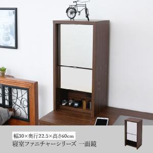 鏡 ミラー 卓上 一面鏡 ドレッサー 幅30 デスク別売  2口コンセント付き 収納 化粧台 鏡台 メイク台 シンプル コンパクト 木製 寝室 リビング|mitene