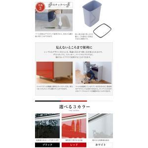 光沢のある 鏡面 仕上げ ミニ キッチンカウンター ゴミ箱収納 付き 幅 50 カウンター 引き出し 付き キャスター付き 高さ 90 収納 棚 ラック|mitene|05