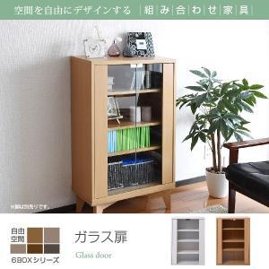 ガラスキャビネット 6BOX リビングキャビネット 木製キャビネット 飾り棚 リビング収納 本棚 にもなる 棚 ラック サイドキャビネット 幅 60 cm 高さ90|mitene