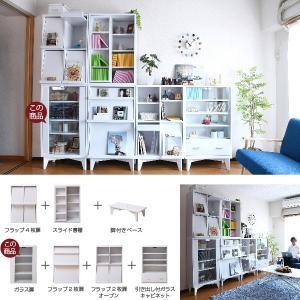 ガラスキャビネット 6BOX リビングキャビネット 木製キャビネット 飾り棚 リビング収納 本棚 にもなる 棚 ラック サイドキャビネット 幅 60 cm 高さ90|mitene|06
