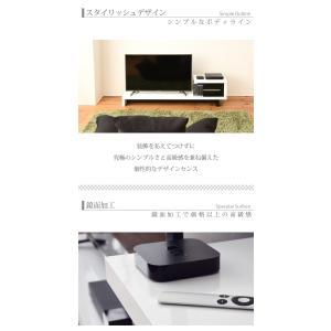 テレビ台 ローボード 幅140 テレビボード フロアータイプ テレビラック デザイン テレビ台 40型 対応 TV台 リビングボード テレビラック ロータイプ|mitene|04