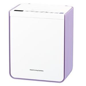 ★東証上場の安心企業★日立 HFK-VH500-V HITACHI  ふとん乾燥機 アッとドライ|mitene