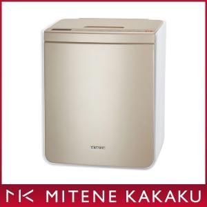 【新品・在庫あり】日立 ふとん乾燥機 (アッとドライ) HF...