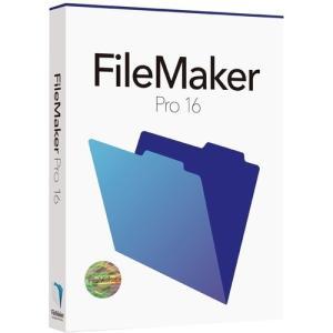 【新品・在庫有り】■ファイルメーカー FileMaker Pro 16 HL2B2J/A(対応OS:WIN&MAC)|mitene