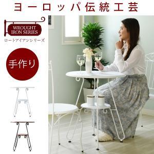 ヨーロッパ風 ロートアイアン 家具 カフェテーブル 丸 テーブル 幅60cm 高さ70 棚付き アイアン 脚 アンティーク風|mitene