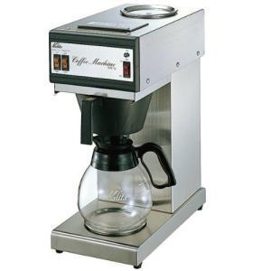 【新品・送料無料】■[カリタ/Kalita]【業務用】電動コーヒーメーカー(約15杯分) 省スペース ステンレスタイプ KW-15★パワーアップ型★ KW-15-P【15カップ用】|mitene