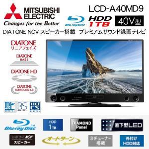 東証上場の安心企業/三菱 1TB HDD/ブル...の関連商品4