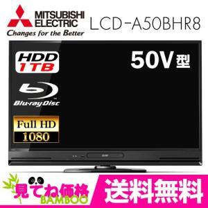 東証上場の安心企業/REAL LCD-A50BH...の商品画像