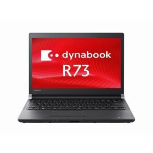 東芝 dynabook R73/U PR73UBAA447AD11【送料無料!(沖縄・離島は除く)】 mitene