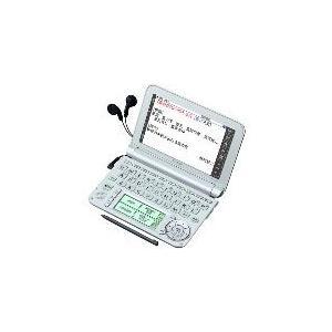 シャープ電子辞書 Brain PW-A7400-S [シルバー系] 【在庫即納・送料無料!(沖縄、離島除く)】|mitene