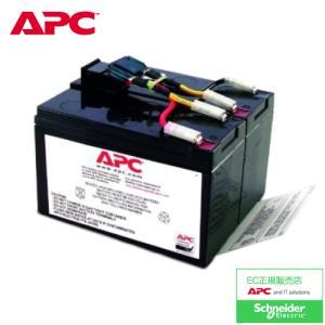 【正規品・新品・在庫あり】APC RBC48L [SUA500JB/SUA750JB 交換用バッテリキット]【送料無料(沖縄・離島を除く)】|mitene