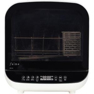 【延長保証対応】【新品・在庫あり】SDW-J5L ●エスケイジャパン 食器洗い乾燥機 Jaime (...