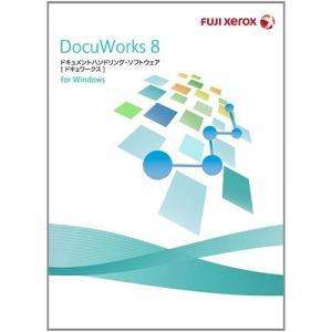 【正規品・在庫即納】DocuWorks 8 日本語版/1ライセンス基本パッケージ SDWA114C 【送料無料(沖縄・離島は除く)】