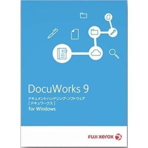 【正規品・在庫即納】DocuWorks9 アップグレードライセンス認証版/1ライセンス基本P SDW...