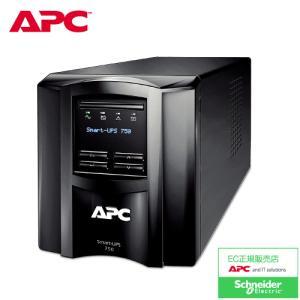 【正規2年間保証・新品・在庫あり】APC SMT750J Smart-UPS 750 LCD 100V  [黒]【送料無料(沖縄・離島を除く)】 東証上場の安心企業☆ mitene