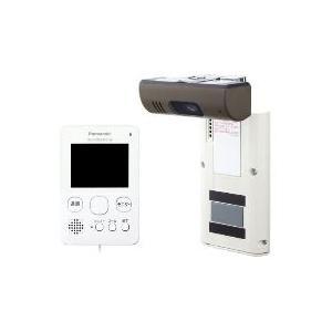 ドアモニ VL-SDM310-W [ホワイト] パナソニック ワイヤレスドアモニター   【在庫即納・送料無料!(沖縄、離島除く)】|mitene