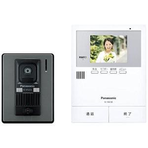 パナソニック テレビドアホン 電源コード式 VL-SV38KL/送料無料!(沖縄、離島除く)|mitene