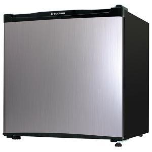 エスキュービズム 1ドア冷蔵庫 WR-1046SL [シルバー] /在庫即納・送料無料!(配送は本州のみになります) mitene