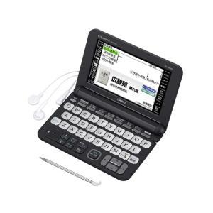 カシオ 電子辞書 エクスワード XD-K6500BK [ブラック] 【在庫即納・送料無料!(沖縄、離島除く)】 mitene