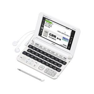 カシオ エクスワード XD-K6500WE [ホワイト] 【在庫即納・送料無料!(沖縄、離島除く)】 mitene
