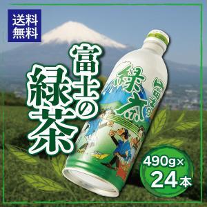 緑茶ボトル缶 富士の緑茶 富士市 富士ブランド miti-fujikawarakuza