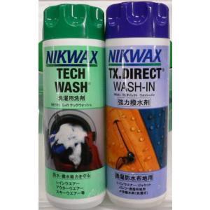 ニックワックスの関連商品3