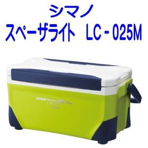 シマノ SPA−ZA LIGHT 250(スペーザライト)(...
