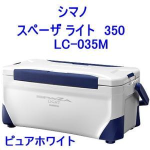 シマノ SPA−ZA LIGHT 350(スペーザライト)(...