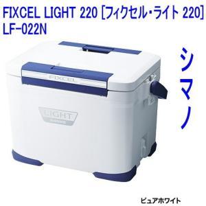 シマノ フィクセル・ライト 220(FIXCEL LIGHT...