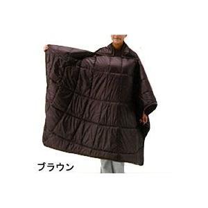 テイジン あったかすっぽりケット フリーサイズ(140x200cm)|mitibata