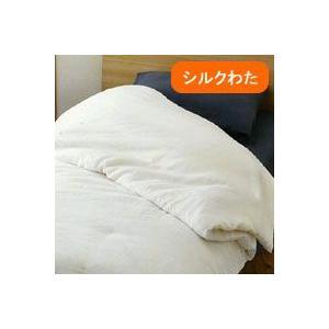 イージー真綿掛け布団 ダブルロング W190xL210cm 天然真綿 0.5kg|mitibata