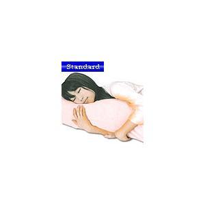 抱き枕 DAN-PILLOW ダンピロー 長さ約120cm×厚さ約23cm 重さ約1.5kg|mitibata